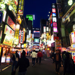 Picture of the month:  Tokyo